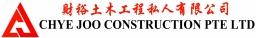 CHYE-JOO-CONSTRUCTION-PTE-LTD